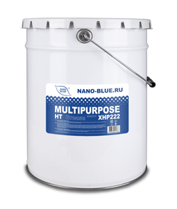 Смазка  NANO Blue Multipurpose HT Grease  18кг